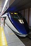 120803 Narita Airport Station Japan01s.jpg
