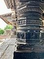 12th century Thousand Pillar temple, Hanumkonda, Telangana, India - 34.jpg
