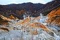 131102 Noboribetsu Onsen Hokkaido Japan04s3.jpg