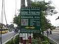1426Angono, Rizal Landmarks Heritage 31.jpg