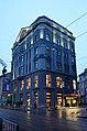 15 Horodotska Street, Lviv (02).jpg
