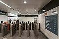 17-11-15-Glasgow-Subway RR70167.jpg