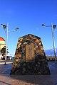 181 - Punta Arenas - Revendications territoriales chiliennes - Janvier 2010.JPG