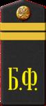 1908mor-03
