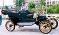 1911 Ford Model T Touring CLY148.jpg