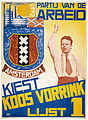 1946 municipal election poster PvdA.jpg