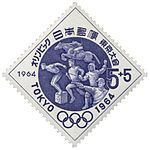1964 Olympics mpentathlon stamp of Japan.jpg