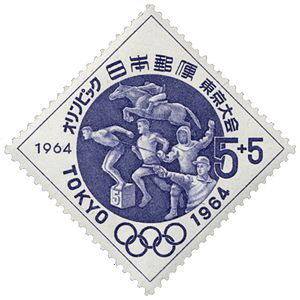 Modern pentathlon at the 1964 Summer Olympics - Image: 1964 Olympics mpentathlon stamp of Japan