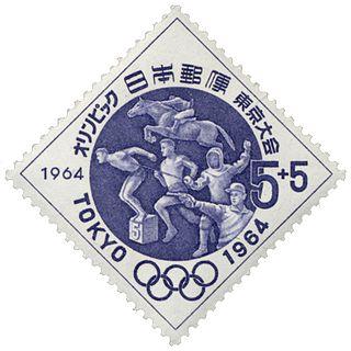 Modern pentathlon at the 1964 Summer Olympics Mens modern pentathlon events at the Olympics