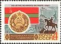 1967 CPA 3519.jpg