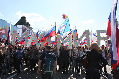 1st of May 2016 in Moscow 18.JPG