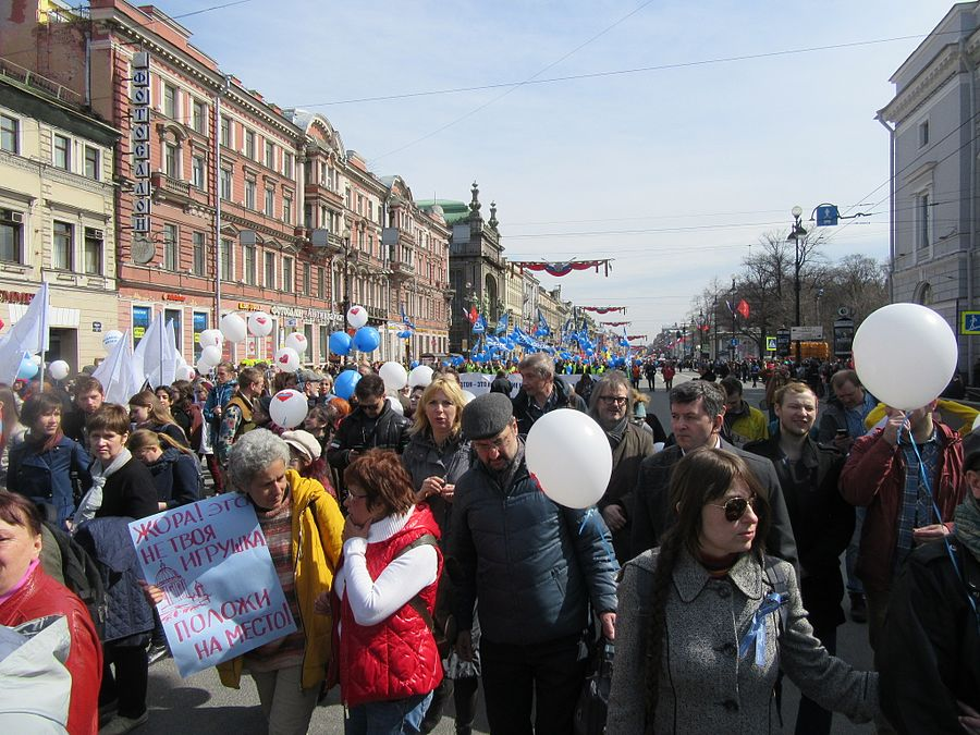 1st of May 2017 in Saint Petersburg 32.jpg