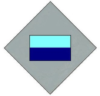 2/13th Battalion (Australia) - Image: 2 13th Battalion original unit colour patch