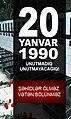20-yan.jpg