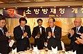2004년 6월 서울특별시 종로구 정부종합청사 초대 권욱 소방방재청장 취임식 DSC 0185.JPG