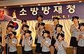 2004년 6월 서울특별시 종로구 정부종합청사 초대 권욱 소방방재청장 취임식 DSC 0209.JPG