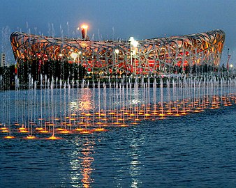 2008 Summer Olympics flame at Beijing National Stadium 1