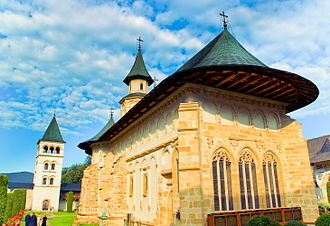 Putna Monastery - Image: 2012 06 24 8259 JPG0 Putna resize