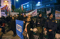 20131107 ERT demonstration Agia Paraskeyh Athina.jpg