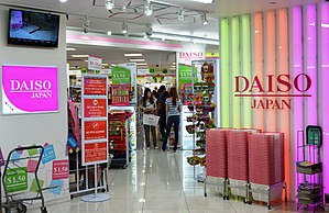Daiso - Daiso in San Gabriel, California