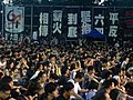 2014 Hong Kong June 4th Candlelight Vigil (11).jpg