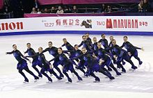2015 Grand Prix of Figure Skating Final Team Rockettes IMG 9164.JPG