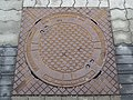 2017-09-19 (218) Manhole cover at Bahnhof Blindenmarkt.jpg