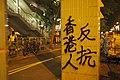 2019-10-04 Protests in Hong Kong 06.jpg