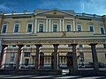 2020-03-29 - Saint Petersburg State University of Economics - Photo 2.jpg