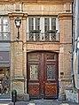 22 rue Peyras, Hôtel Sipière, Porche d'entrée PA00125578.jpg