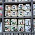 2 Chome-1 Yukinoshita, Kamakura-shi, Kanagawa-ken 248-0005, Japan - panoramio (9).jpg