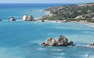 Paphos: 2rocks