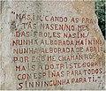 3207- En la Plaza Rosalia de Castro de Santiago de Compostela. (8746294239).jpg
