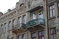 46-101-0470 Lviv SAM 2197.jpg