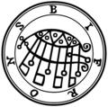 46-Bifrons seal.png