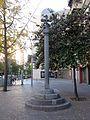 552 Creu de Can Canet, reconstrucció de Ramon Dalmau, c. Creu - Migdia (Girona).jpg