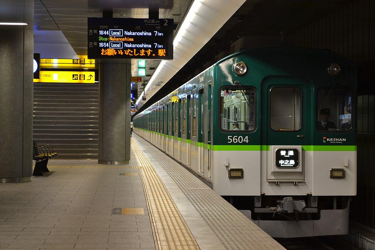 中之島行きの普通列車(渡辺橋駅)
