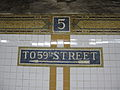 5th Avenue BMT 9317.JPG