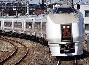 Kusatsu (train) - A 651-1000 series EMU on a Kusatsu service, March 2014