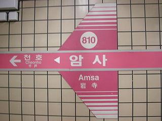 Amsa station train station in South Korea