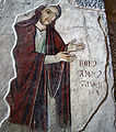 9653 - Milano - Sant'Ambrogio - Bonamico Taverna in preghiera sec. XIII - Foto Giovanni Dall'Orto 25-Apr-2007.jpg
