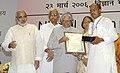 A.P.J. Abdul Kalam, giving away the Nirmal Gram Puraskar to the Panchayati Raj Institution of Tamil Nadu for achieving full sanitation coverage at a function.jpg