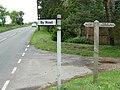 A1094 near Snape - geograph.org.uk - 177606.jpg