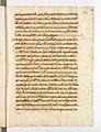 AGAD Itinerariusz legata papieskiego Henryka Gaetano spisany przez Giovanniego Paolo Mucante - 0029.JPG