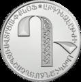 AM-2013-500dram-AlphabetAg-b4.png