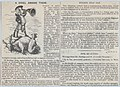 A Chiel Among Them (recto); Amusements for the Sea-side (verso) (Punch, or the London Charivari, September 20, 1873, pp. 113-14) MET DP875906.jpg