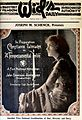 A Temperamental Wife (1919) - Ad 3.jpg