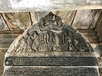 Chennakesava Temple, Somanathapura - A part of the inscription stone at Keshava temple entrance.