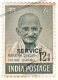 A stamp issued in 1948 for official government business only.jpg