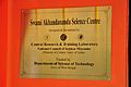 Acknowledgement Plaque - Swami Akhandananda Science Centre - Ramakrishna Mission Ashrama - Sargachi - Murshidabad 2014-11-29 0238.JPG
